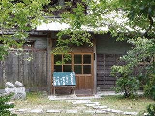 緑に囲まれた古本屋さん 「古本 三歩書店」