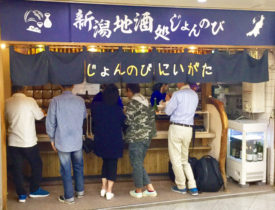「日本酒王国」新潟県の清酒が気軽に楽しめる「新潟地酒処じょんのび」 大阪・梅田にオープン!!