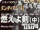 栗塚旭2「燃えよ剣」(中)(1970年 テレビ映画)