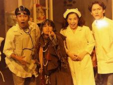 劇団往来「第49回公演『H2O~フクロオオカミにおける進化論について~』鑑賞券」 3組6名様にプレゼント(4,500円相当)