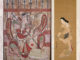 奈良県立美術館「企画展 姿の美、衣装の美… 肉筆浮世絵 鑑賞券」(400円相当)10組20名様に