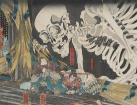 名古屋市博物館「特別展『挑む浮世絵 国芳から芳年へ』鑑賞券」5組10名様にプレゼント
