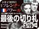 最後の切り札(1942年 犯罪映画)