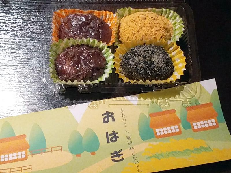 富田林の「まちゼミ」に参加 「町屋カフェ 栞」でおはぎ作り