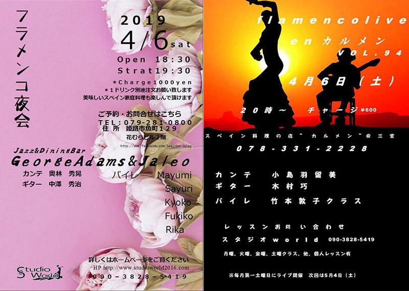 eacd9603c71b COACHバッグ&財布で3万円台! 2016年福袋企画受付 | 女を楽しくする ...