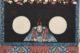 練馬区立美術館「『くもんの子ども浮世絵コレクション 遊べる浮世絵展』鑑賞券」(1,000円相当)5組10名様にプレゼント