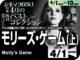 モリーズ・ゲーム(上)(2018年 伝記映画)