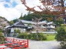 生駒・長弓寺で「薬師院お斎(とき)の会」