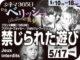 禁じられた遊び(1953年 社会派映画)