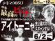 アイ・トーニャ 史上最大のスキャンダル(下)(2018年 伝記映画)