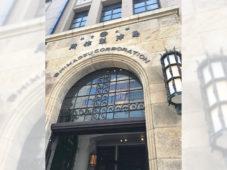 クラシックモダンな洋館フォーチュンガーデン京都で、24名の読者がフレンチフルコースを賞味