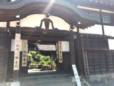 奈良・當麻寺 中之坊で「當麻曼荼羅の絵解きと精進料理賞味」に98名が参加!