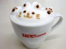 UCCコーヒー博物館「入館券」(300円相当)5組10名様にプレゼント