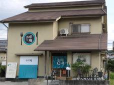 家族で楽しむオーナーシェフの店 ビストロ de gaji庵(ビストロ・ドゥ・ガジアン)|名張市
