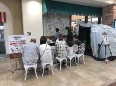 居眠り運転防止に!話題の睡眠カフェがサービスエリアに登場 ネスカフェ仮眠カフェ in宝塚北サービスエリア
