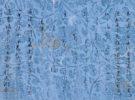 静嘉堂文庫美術館「『入門 墨の美術―古写経・古筆・水墨画―』鑑賞券」(1,000円相当) 5組10名様にプレゼント