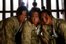 HIGH BROW CINEMA「『3人の信長』プレスシート」3名様にプレゼント