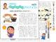 物忘れ対策講座連載中の奈良女子大学・中田大貴准教授を講師に招き、この10月奈良市で勉強会開催