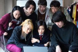 松竹ブロードキャスティング「映画『スペシャルアクターズ』オリジナルクリアファイル」 3名様にプレゼント