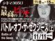 バトル・オブ・セクシーズ(上)(2018年 事実に基づく映画)