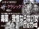毒薬(1951年 コメディ映画)毒薬(1951年 コメディ映画)
