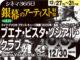 ブエナ・ビスタ・ソシアル・クラブ(2000年 ドキュメンタリー映画)