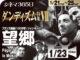 望郷(1939年 恋愛映画)