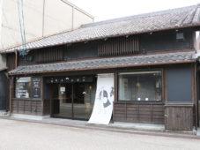 忍者の町の新しい顔 三重県伊賀市 西町や かかん