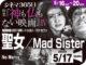 聖女/Mad Sister( 2019年 アクション映画)