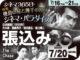 張込み(1958年 ヒューマン映画)