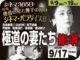 極道の妻たち 赫い絆(1995年 社会派映画)