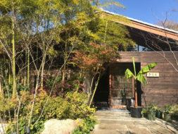 女将監修の日本庭園が目を引く 奈良・夢窓庵の食事会に66名の読者が参加