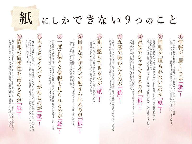 kaminishikadekinai
