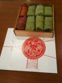 柿の葉ずし作り体験と奈良伝統料理を楽しんだ平宗の食事会に46名の読者が参加