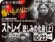 ストレイー悲しみの化身(上) (2020年ホラー映画)